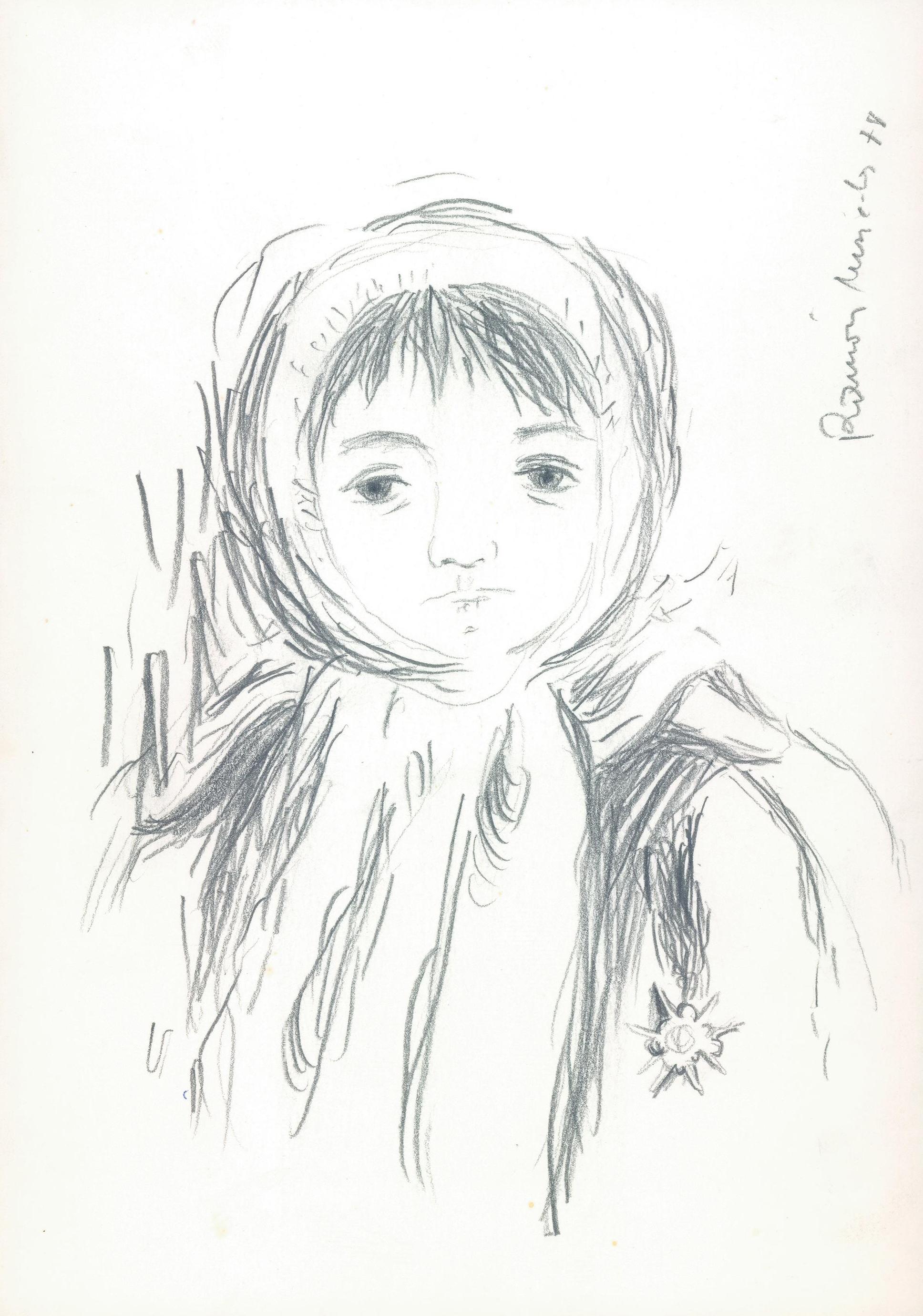 Boceto para Niños